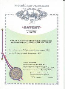 patent 2602773