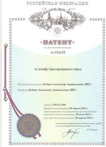 Patent 154157